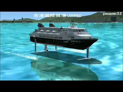 FSX tour (003) ship JetFoil 929 水翼噴射船 東涌 至 澳門 波音 929