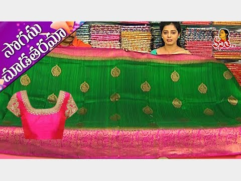 Extraordinary Collection of Kanchi Pattu & Chanderi Designer Sarees || Sogasu Chuda Tarama