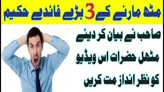 Benefits of Olive Oil for Hair || Olive Oil for Hair Growth | check details in urdu hindi