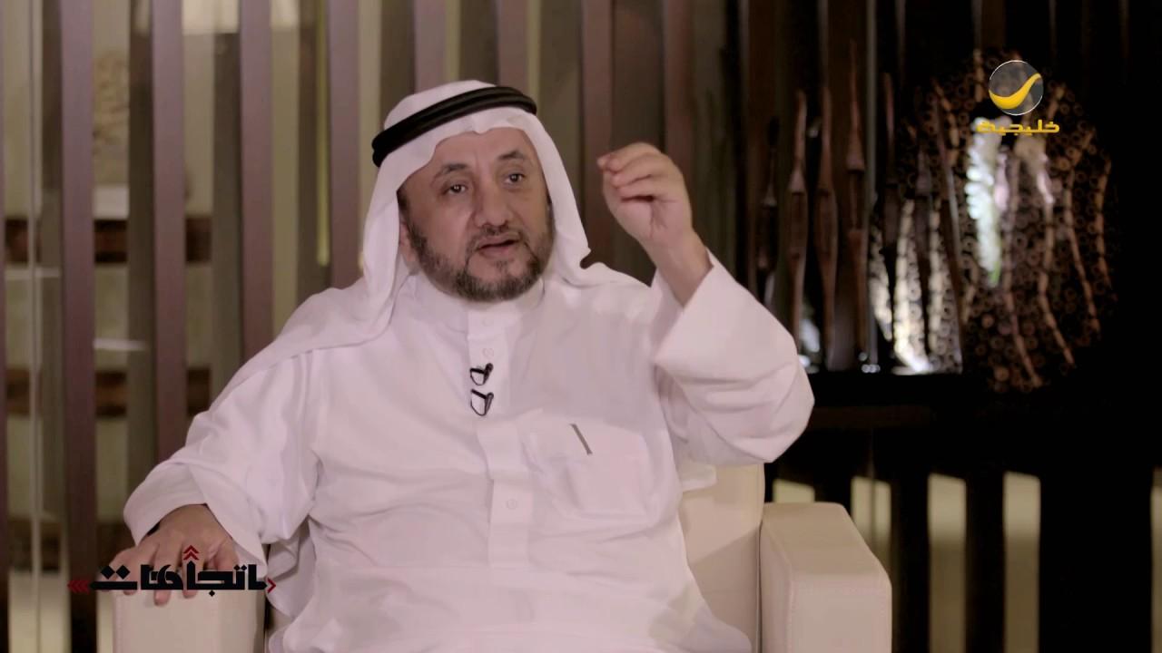 أ. حسن فرحان المالكي ضيف برنامج اتجاهات مع نادين البدير - حلقة 21 مايو 2017