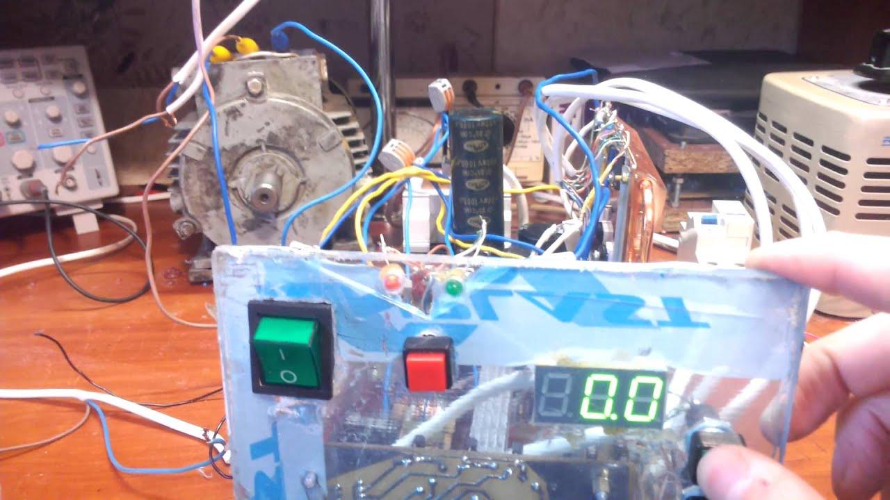 схема самодельного трехфазного частотника
