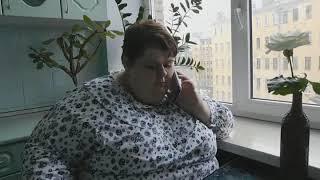 Четырнадцатое февраля/ Толстушка/ одиночество