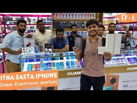DUBAI CHEAPEST ELECTRONICS MARKET 2020(IPHONE, PLAYSTATION, CAMERA) 😍