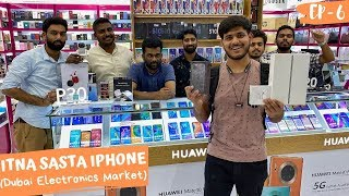DUBAI CHEAPEST ELECTRONICS MARKET 2020(IPHONE, PLAYSTATION, CAMERA)