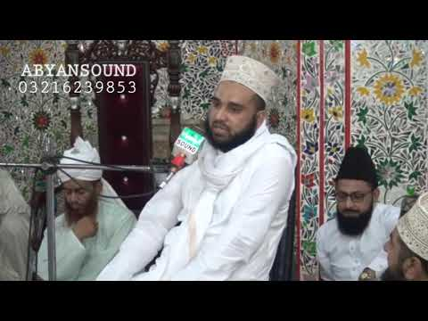 Mian Tanveer Ahmed Naqshbandi  hfd 2017