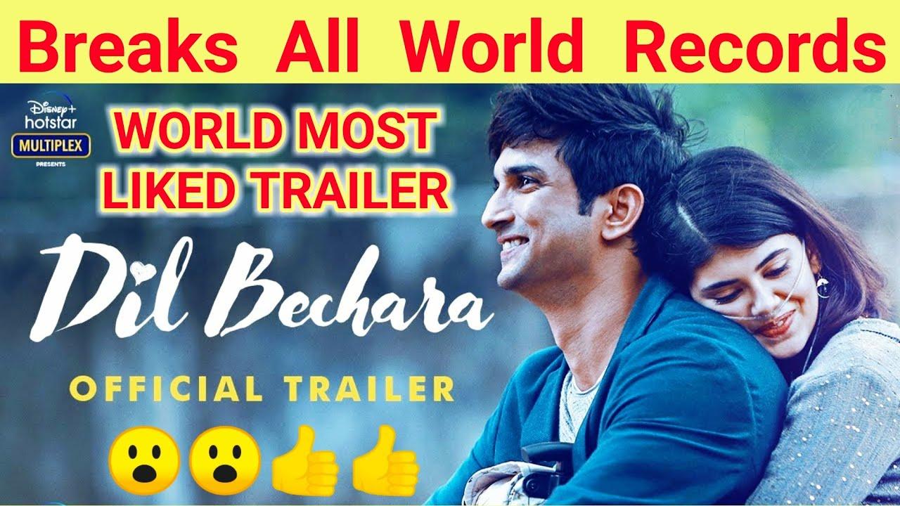 ট্রেলারেই রেকর্ড করল সুশান্তের Dil Bechara   Dil Bechara Trailer Breaks All World Records   SSR 2020