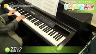 使用した楽譜はコチラ http://www.print-gakufu.com/score/detail/75390...