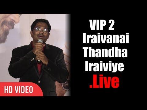 Angel Of Raghuvaran - Iraivanai Thandha Iraiviye | Sean Roldan LIVE | Velai Illa Pattadhaari 2
