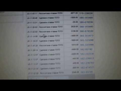 Ставки Фонбет ТОТО, тиражи 577-583из YouTube · Длительность: 3 мин45 с
