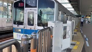 [激レア]小田急1000形TOKYOオリンピックパラリンピックラッピング登戸駅発車