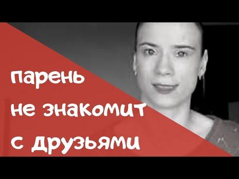 знакомства obninsk in