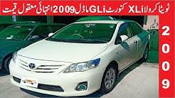 Toyota Corolla Xli Converted Gli Model 2009 Cheap Price For Sale