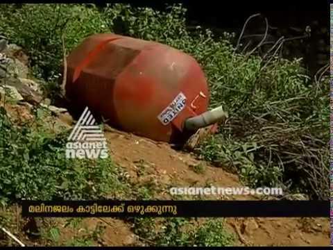 Sabarimala sewage treatment plant no functioning properly | Sabarimala 2017