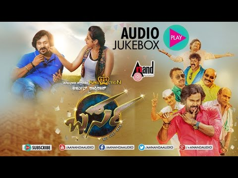 Barsa Tulu New Movie | Full Songs JukeBox | Arjun Kapikad, Kshama Shetty | Devdas Kapikad | New Tulu