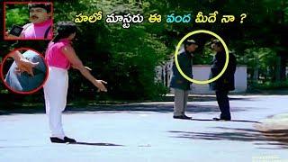 Chiranjeevi Funny  Purse Robbery Comedy | Telugu Scenes | Silver Screen Movies