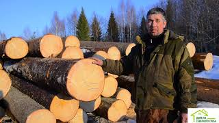 видео Строительство деревянных домов: вековые традиции и современные технологии