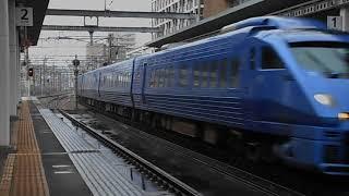 特急ソニック35号・吉塚駅を通過