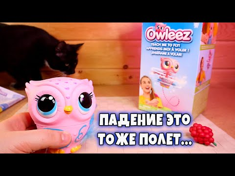 Интерактивная Сова Owleez Летающая Игрушка типа Хетчималс