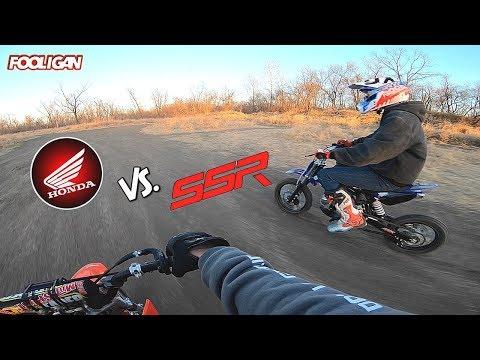 CRF 110 vs. SSR 125