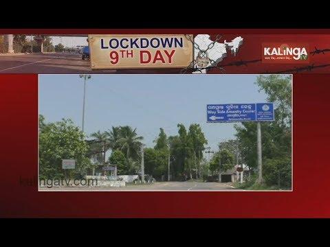 Quarantine Facility In Banki Town Of Cuttack