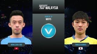 T2ダイヤモンド マレーシア 男子シングルス1回戦 黃鎮廷vs張本智和