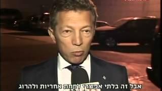"""2007-2008 דקת הדומייה לזכר יצחק רבין במשחק בין מכבי חיפה לבית""""ר י-ם"""
