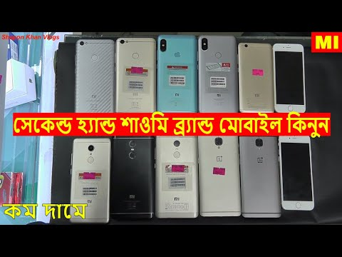 Used MIBrand Mobile In Dhanmondi/ Buy Sell & ExchangeMobile Shop In BD / Shapon Khan Vlogs