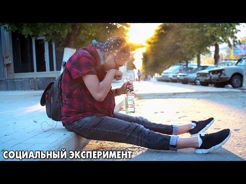 БЕРЕМЕННАЯ ПЬЁТ ВОДКУ