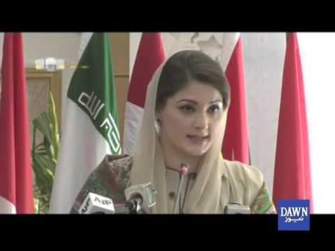 Maryam Nawaz Speech in Women's conference