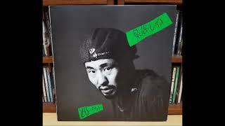 Vinyl Rip from [80's Ballad] (1978)