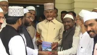 RAMZAN GREETINGS CONVEYED BY MUSLIM LEADERS TO AP CM AT RESIDENCE ON 26062017