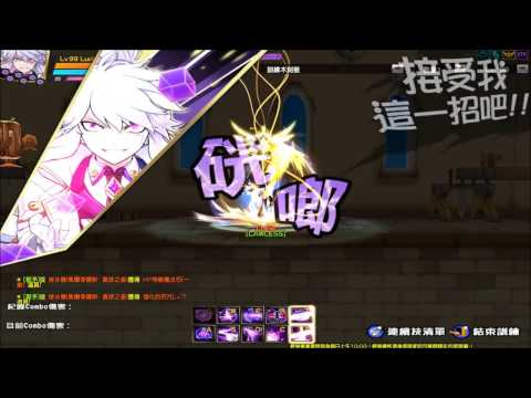 Luc's Elsword - Transcendence Voice Mod :Add as Accelerator