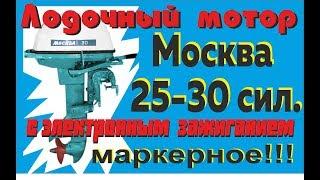 Elektron o'chirishga sozlash bilan moskva 25-30.