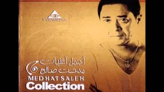 مدحت صالح - موسيقى / Medhat Saleh - Music