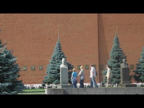 . Москва. Красная площадь и Кремлевская набережная. Прогулка