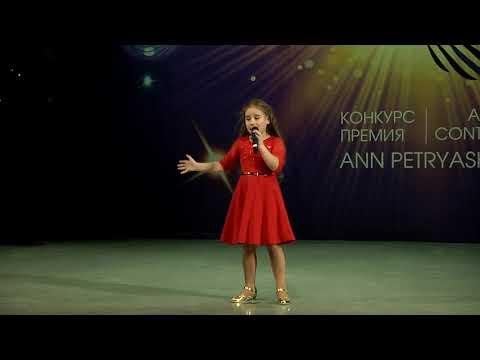 """Катя Ковалева."""" Верь в мечту"""".- автор Т Вервейко.Песня посвящена Диане Анкудиновой."""