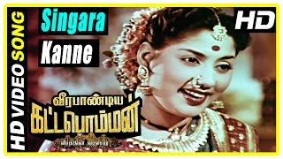 Veerapandiya Kattabomman Movie Scenes   Sivaji Ganesan accepts the punishment   Singara Kanne Song