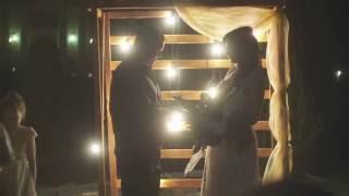 Свадебная церемония.