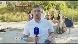 Акция протеста обманутых дольщиков в Саратове