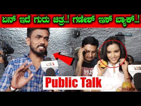 Ganesh Orange Movie Public Talk    Super Hit Talk    #Orange Kannada Movie