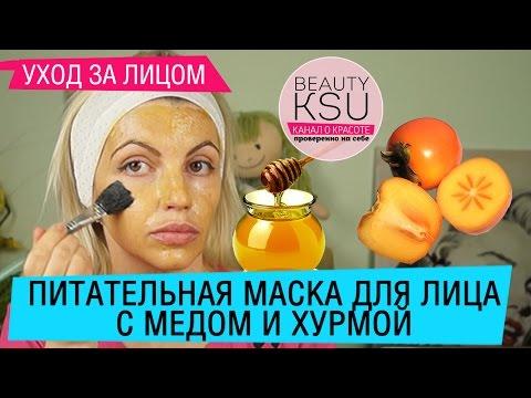 Смотреть Чистка Лица, Кислородный Пилинг [Кислородный Пилинг] - Чистка Лица В Красноярске
