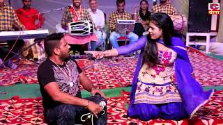 Haryanvi Stage Dance quot quot With quot quot LATEST STAGE DANCE
