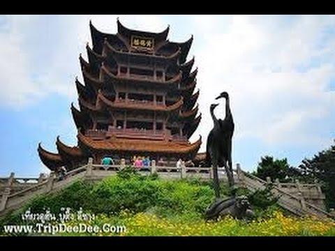 หอกระเรียนเหลือง อู่ฮั่น (Wuhan Yellow Crane Tower)