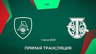 ЛФК, 3 дивизион. «Локомотив-2» - «Торпедо»