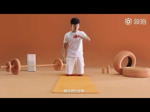 MI Band 4 NFC Version With AI