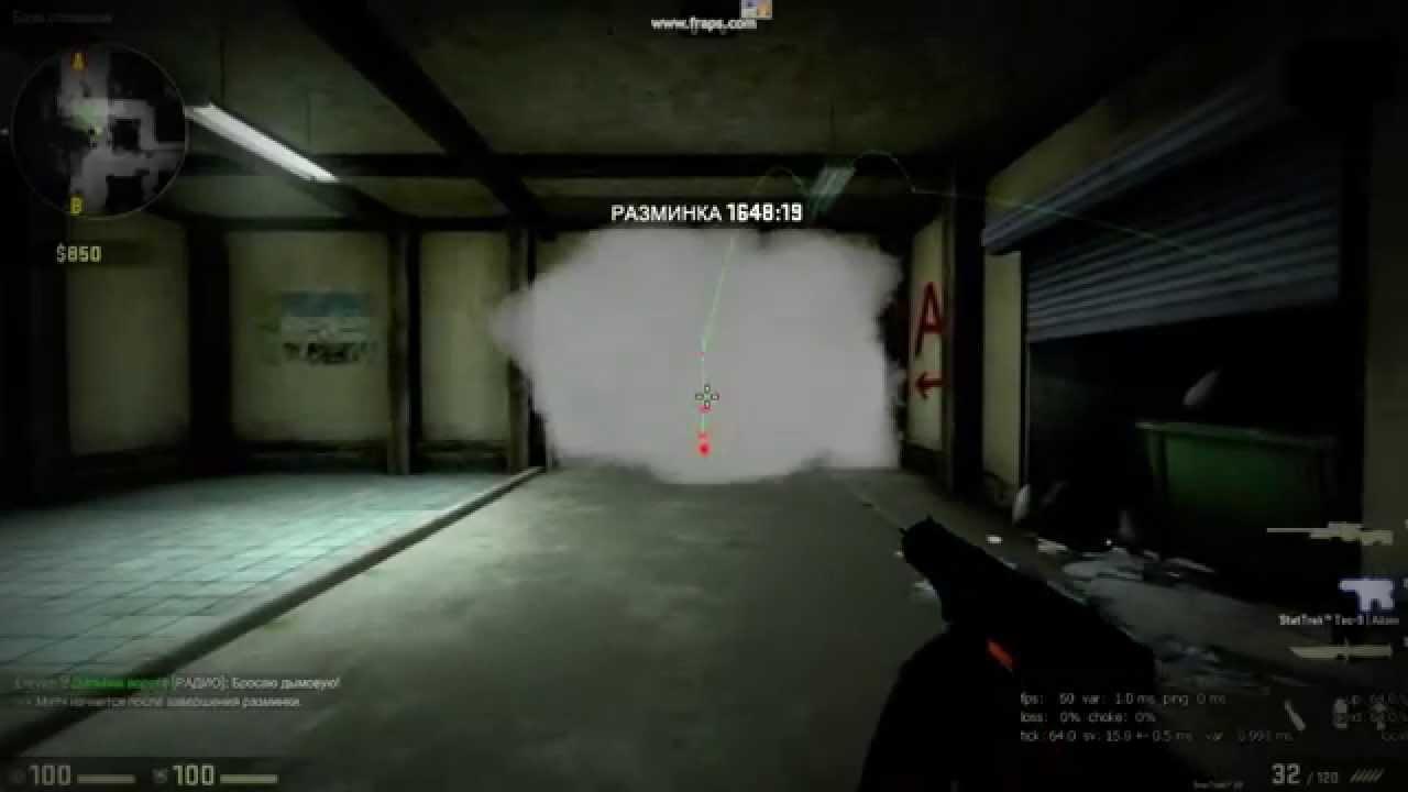 Раскидка дымов на de_dust2 | Throwing smoke on de_dust2 (no comments)