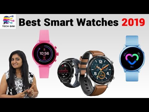Best Top Smartwatches In India 2019 Hindi | Tech Gini