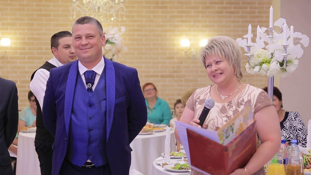 Поздравление с днем свадьбы от мамы невесты на ютубе