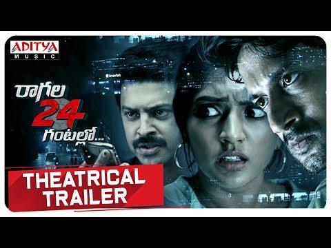 Raagala 24 Gantallo Theatrical Trailer || Satya Dev, Eesha Rebba || Sreenivaas Redde