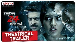 Telugutimes.net Raagala 24 Gantallo Theatrical Trailer
